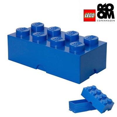 [레고스토리지] 레고 브릭정리함 8구 (블루)