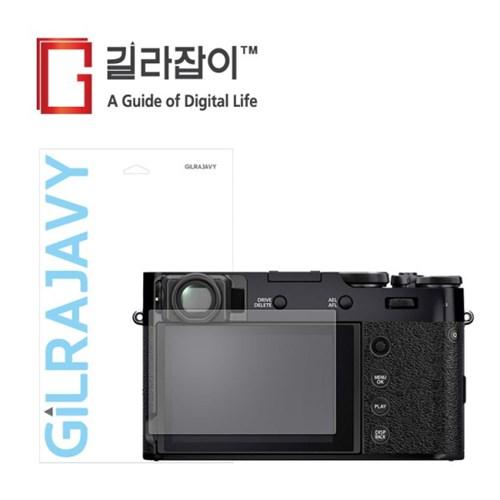 후지필름 X100V 리포비아H 고경도 액정보호필름 2매