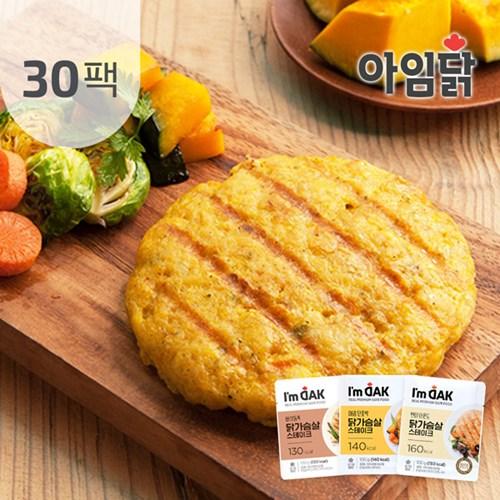 [아임닭] 닭가슴살 스테이크 100g 3종 30팩