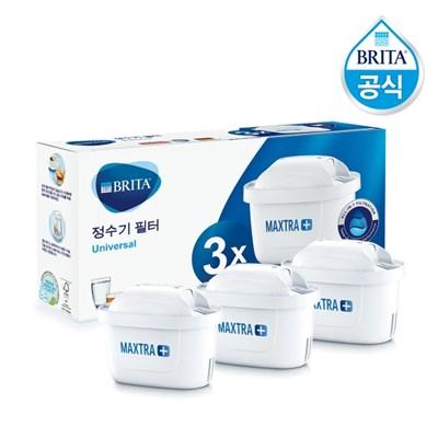 브리타 막스트라 플러스 필터 3개월분