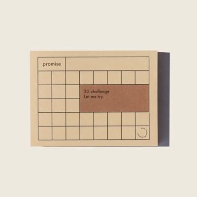30 challenge - brown