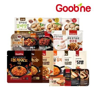 [굽네] 치밥&볶음밥 외 간편식 1팩 골라담기