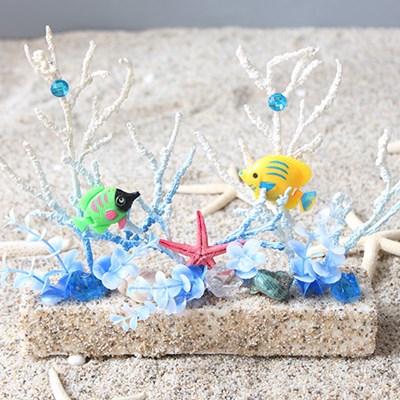 [데코봉봉]여름 해초 장식