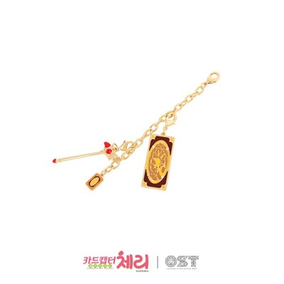[카드캡터체리XOST] 봉인의 지팡이 멀티참(키링) OTK120309QYD