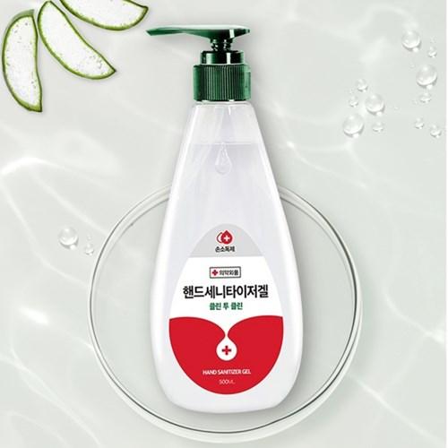 자연유래성분 손소독제 500ml 보습성분함유