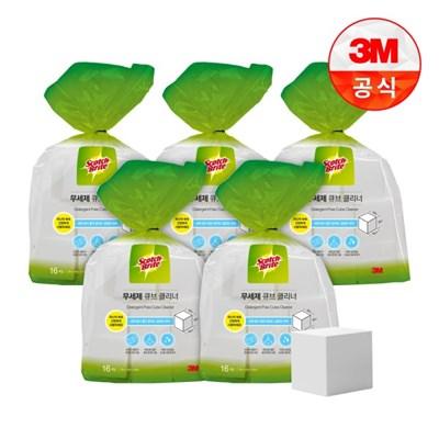 [3M]무세제 큐브 멜라민폼 매직클리너 16입 5개