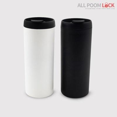 [올품락]포스코304 건강한 스텐텀블러/클래식 컬러