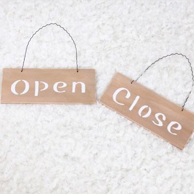 [데코봉봉]오픈 클로즈 사인보드(양면)