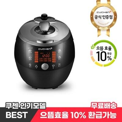 [쿠첸] 6인용 열판압력밥솥 CJS-FC0610F 공식인증 판매점_CA17
