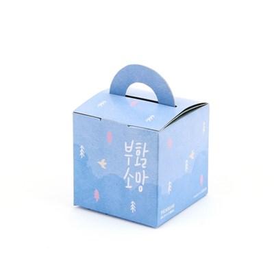 그레이스벨 부활절 1구 손잡이박스(10매)_자연614