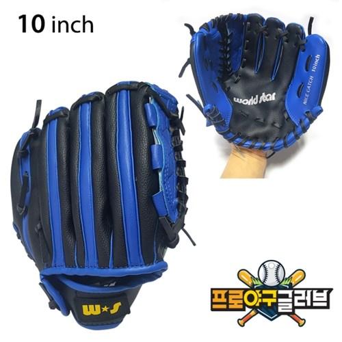 프로 야구글러브(소프트볼 전용)