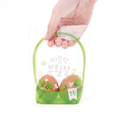 그레이스벨 부활절 2구 바구니형비닐(20매)_잔디227
