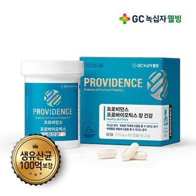 녹십자웰빙 프로비던스 프로바이오틱스 장건강 60캡슐 2병