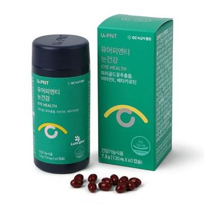 녹십자웰빙 유어피엔티 눈건강 루테인 60캡슐 2병 (4개월분)