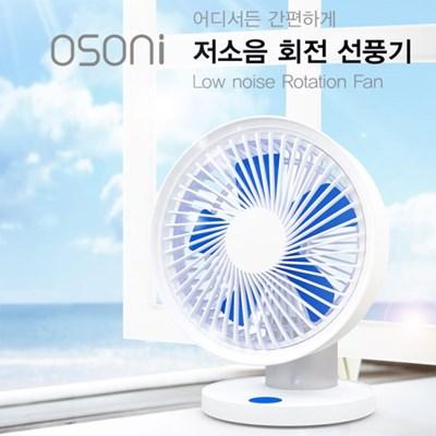 오소니 미니회전선풍기 OS-TF02