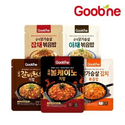[굽네] 닭가슴살 치밥&볶음밥 5종 맛보기세트