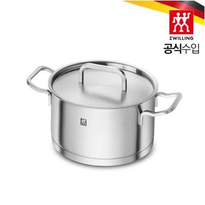 [헹켈] 모먼트 양수 20 cm/3L (HK66242-200)