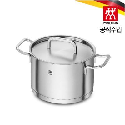[헹켈] 모먼트 양수 20 cm/3.5L (HK66243-200)