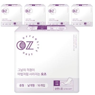 유럽형 오즈(OZ) 생리대 중형 5팩(80매입)