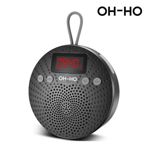 [리퍼] 오호 H1 FM라디오 방수 휴대용 블루투스 스피커_(1304541)