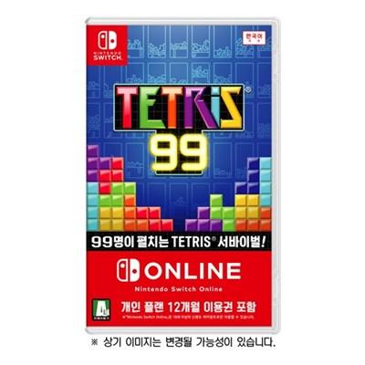 [스위치] TETRIS®99 (테트리스 99)