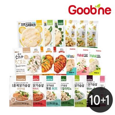 [굽네] 닭가슴살 10+1팩 골라담기 / 훈제,소맛닭,수비드