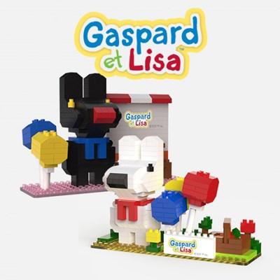 가스파드와 리사 블럭