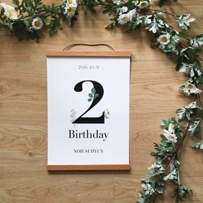 감성기념일&생일축하가랜드_B