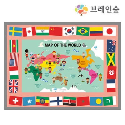 [브레인숲] 세계지도매트