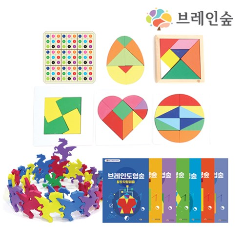 [브레인숲] 창의사고 HAPPY BOX
