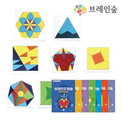 [브레인숲] 정다각형 HAPPY BOX