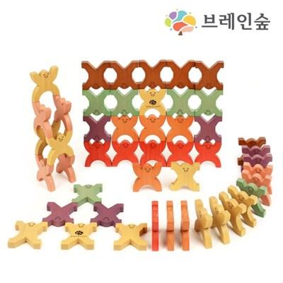 [브레인숲] 패턴 도미노 아트그램48