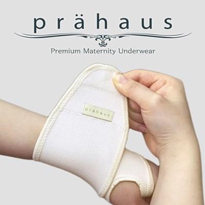 [프라하우스] 산모 임산부 손목보호대(2입)/임산부용품