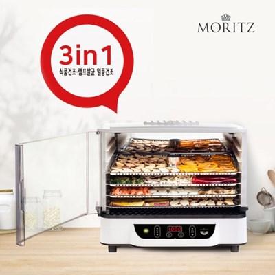 모리츠 멀티 스텐 식품건조기 & 식기건조기 SJ-2200WH 3가지기능
