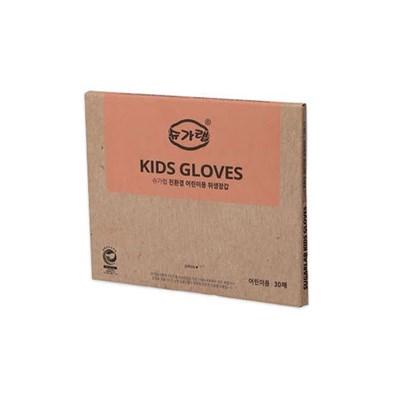 슈가랩 에코 어린이용 위생장갑 30매