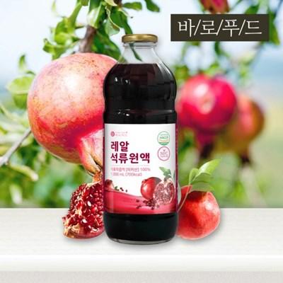 [바로푸드] 물 넣지 않은 100% NFC 레알 석류 원액 1L 석류즙 착즙