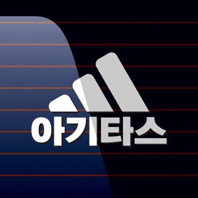 캐찹 자동차스티커 패러디 아기타스_14