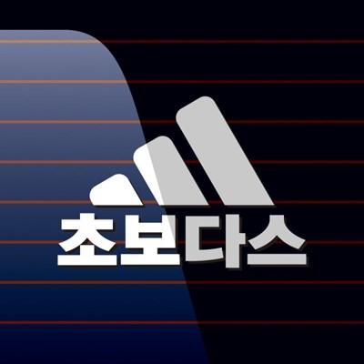 캐찹 자동차스티커 패러디 초보다스_17