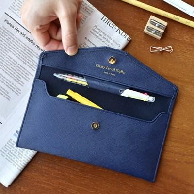 Classy Pencil Wallet (가죽 펜슬 케이스)