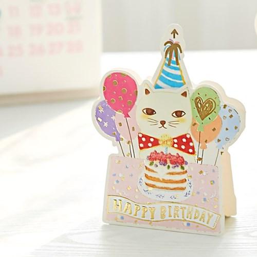 디원 흰고양이 팝업카드 (YD29)