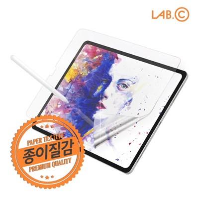 랩씨 아이패드 프로12.9 2020 종이질감 스케치 필름_(3443774)