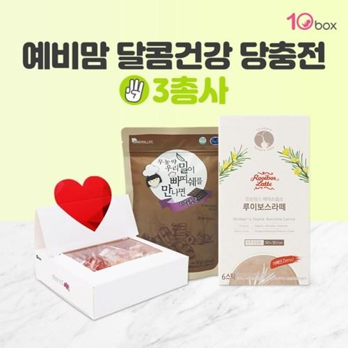 예비맘 달콤건강 당충전 3총사