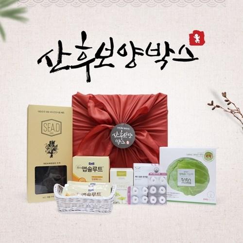 산후보양박스-출산선물