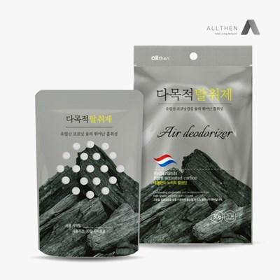 다목적 탈취제 천연 숯 냉장고 새집증후군 신발냄새_(1657443)
