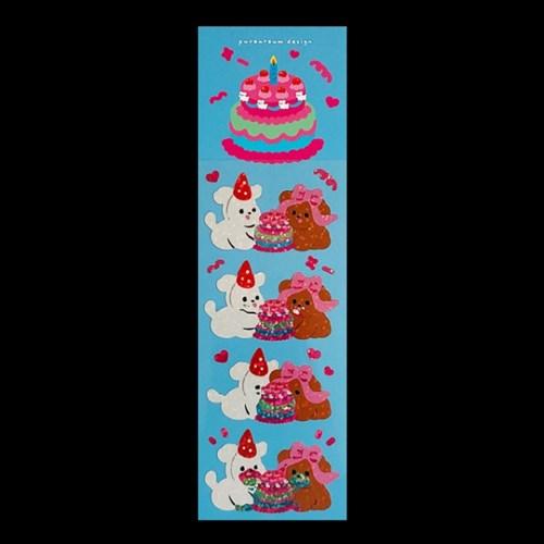 댕댕이 케이크 먹방 홀로그램 스티커