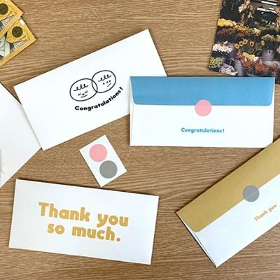 지유 페이퍼 봉투 세트 - 감사, 축하