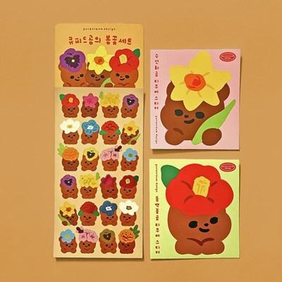 [텐바이텐 단독] 큐피드곰의 봄꽃세트