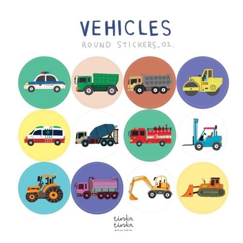 GO-ROUND 자동차/중장비차 라운드 스티커