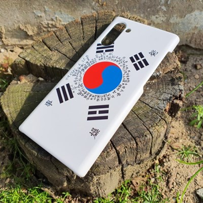 [무광] 한국전쟁 사변폭발 백색 태극기 케이스