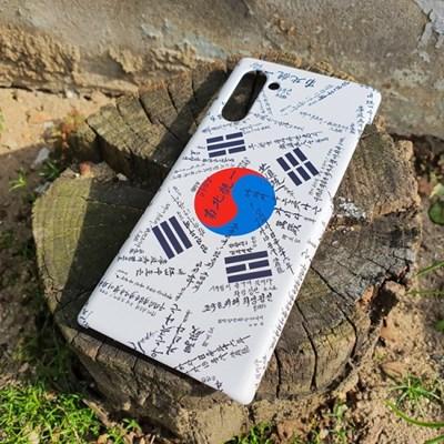 [유광] 한국전쟁 경주 학도병 백색 태극기 케이스